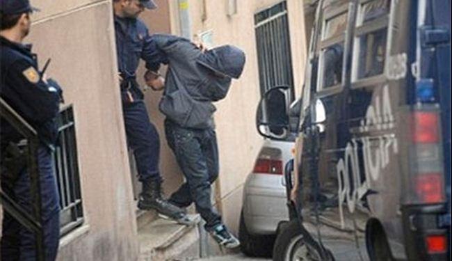 fbi  المغرب تفكك خلية إرهابية بسلوان بالناظور
