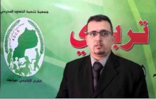 الصحافي محمد الشيخ بلا على رأس لائحة الأحرار بتيزنيت