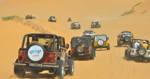 رالي أوليبيا المغرب يستأثر باهتمام 1000 مشارك في دورته السادسة