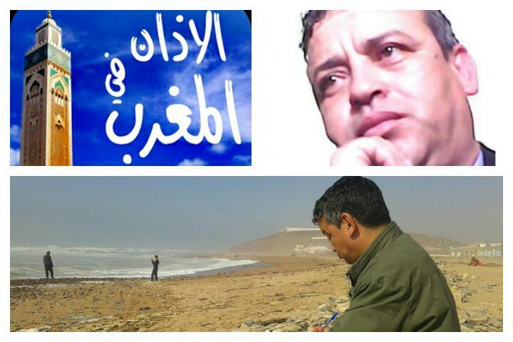 صاحب فتوى الأذان بالأمازيغية يرد على منتقديه في حوار خاص لسوس بلوس: