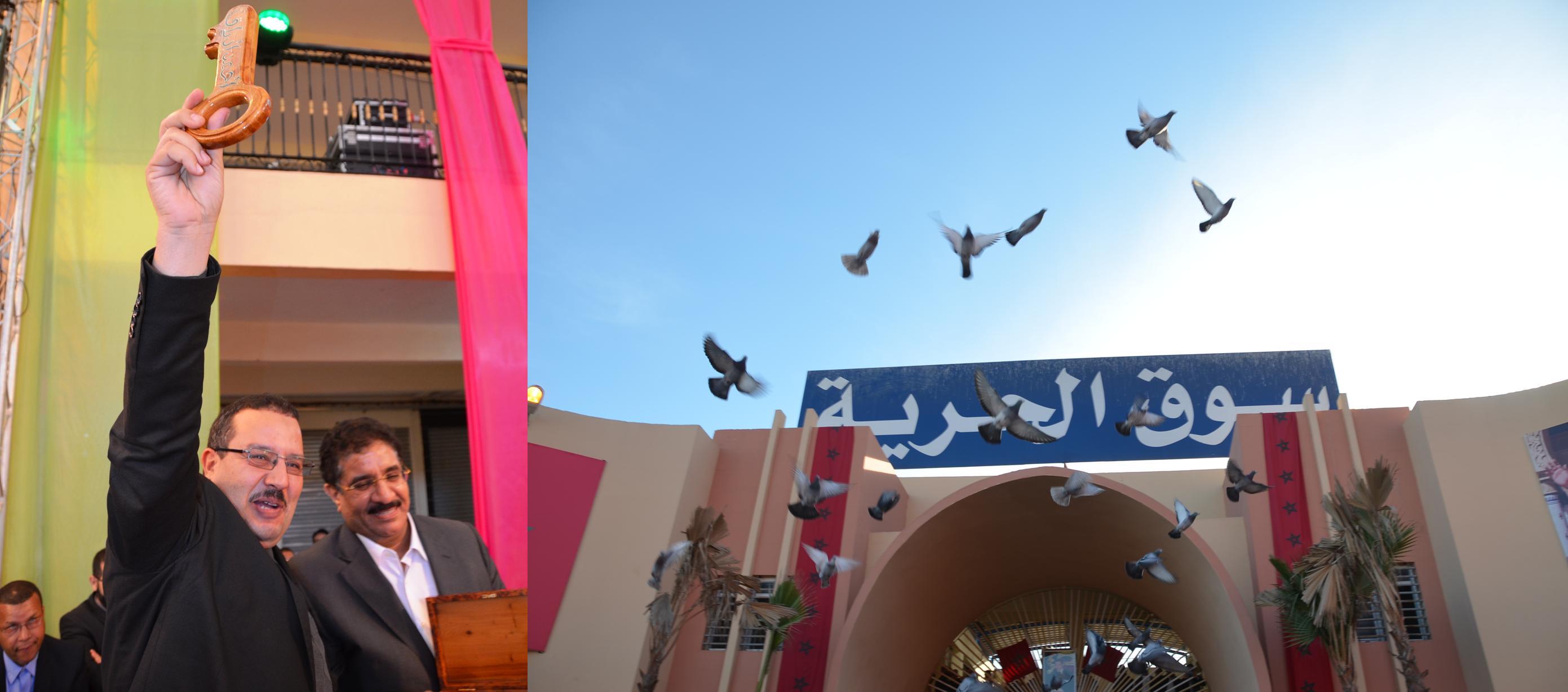 أنزكان: يلقي بنفسه من فوق البلدية احتجاجا على سوق الحرية