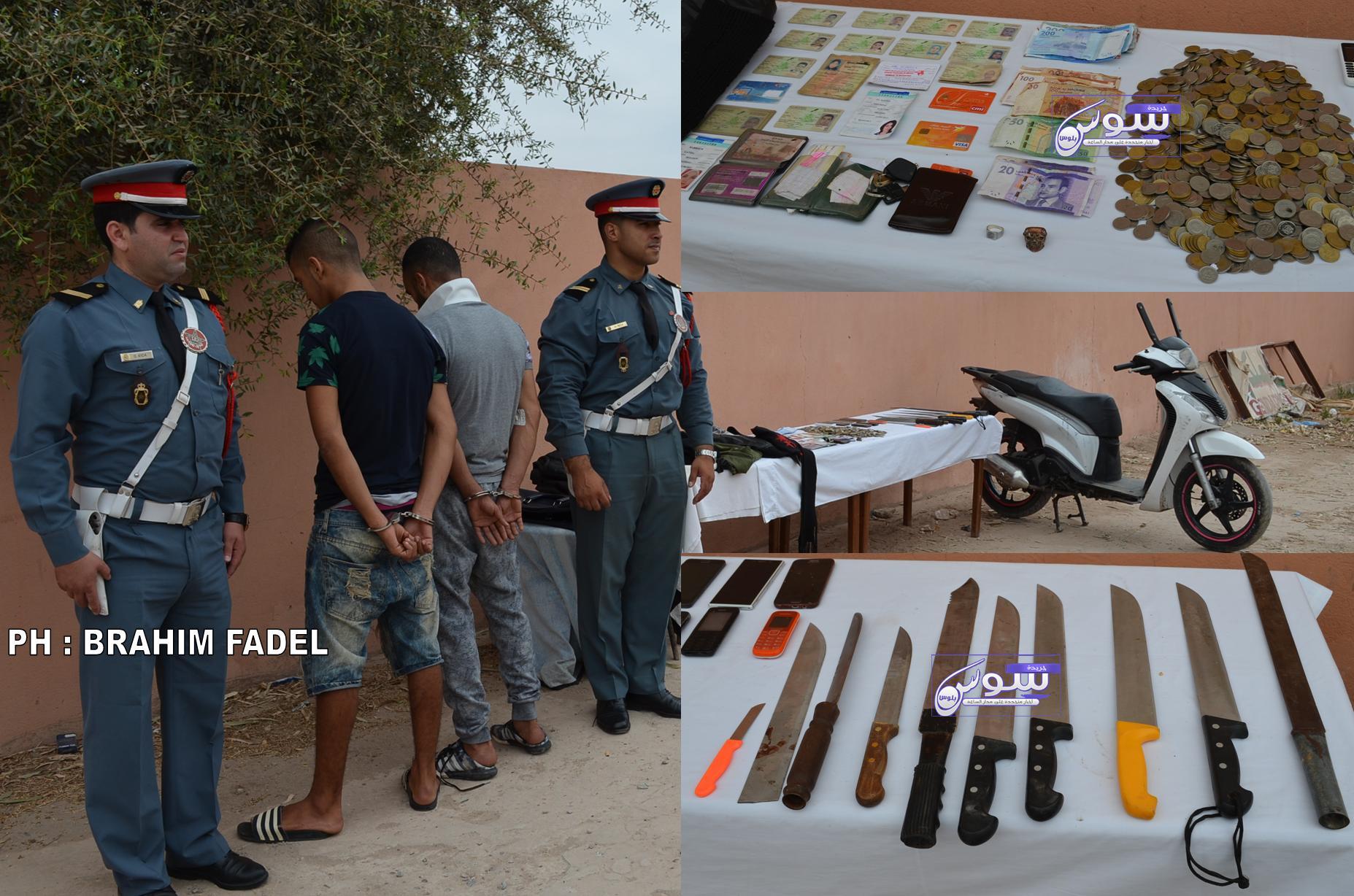 عاجل من القليعة: بعد مقتل رئيس العصابة بالرصاص الدرك يقدم الفارين ويحجز سيوف و ..