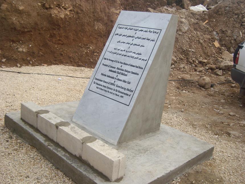 زاكورة :مسجد دشنه الراحل محمد الخامس لم يرى النور لحد الساعة