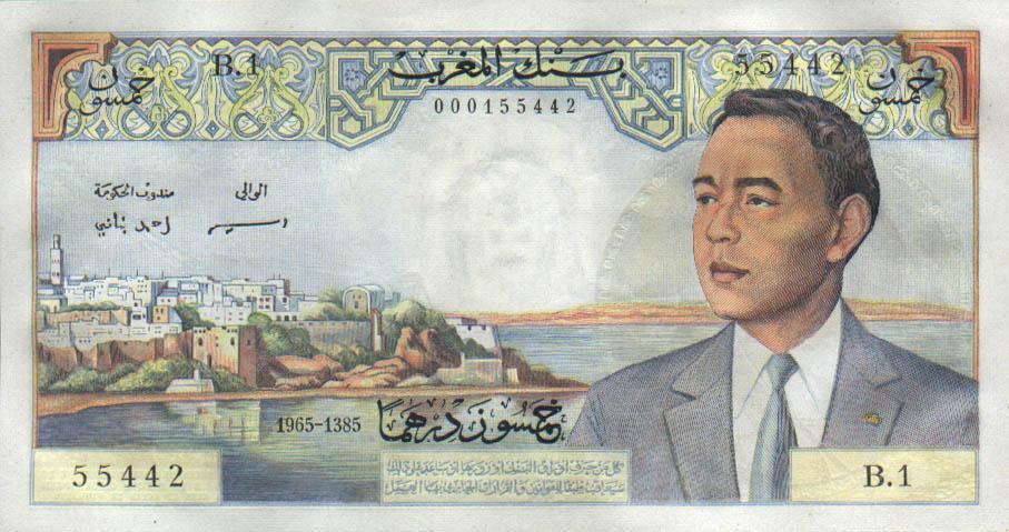 50 درهم رشوة ترسل موظف بالبلدية إلى السجن 6 أشهر