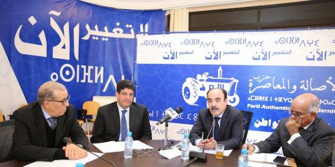 رسميا الياس يقدم استقالته من البام ويقصف سياسيين واداريين