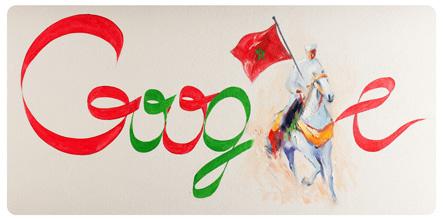 هذا ما بحث عنه المغاربة في غوغل سنة 2016