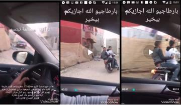 تارودانت: اعتقال لص نشرت المواقع الإلكترونية صورته بعد عملية سرقة