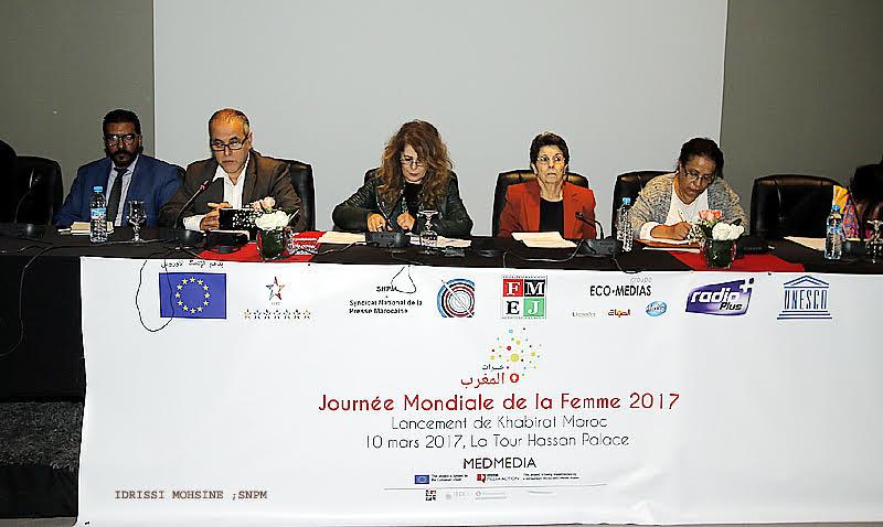 """برنامج ميدان يطلق منصات """"خبيرات"""" في المغرب بمناسبة يوم  المرأة العالمي"""