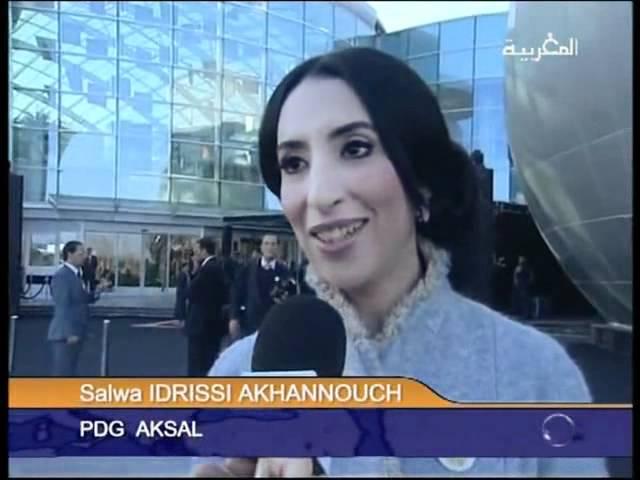 سلوى أخنوش تنال جائزة إفريقيّة لسيدات المقاولات