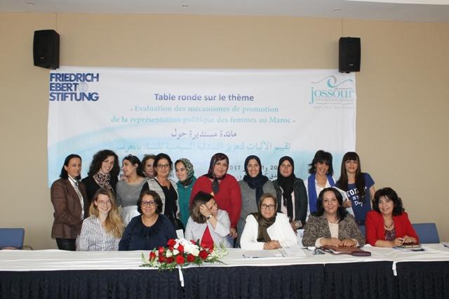 جمعية جسور تقيم آليات تعزيز التمثيلية السياسية للنساء في المغرب