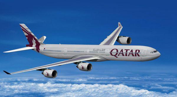 يهم المغاربة: 400 درهما ثمن خدمة الحصول على تأشيرة السفر إلى قطر