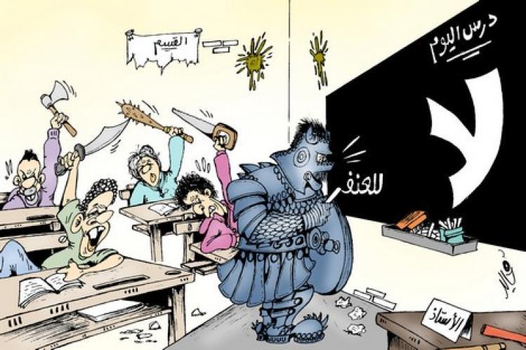 """أكادير: اعتقال تلميذ هاجم أستاذه ب"""" جنوية"""" أثناء الامتحان"""