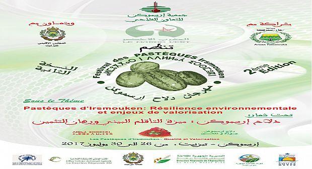 تيزنيت: مهرجان دلاح رسموكة يوم غد