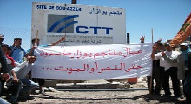 زاكورة: ساكنة تعتصم بمنجم بوزار
