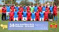الجمعية الرياضية لمهنيي الصحة تخوض الدورة الدولية للالعاب العالمية بفرنسا