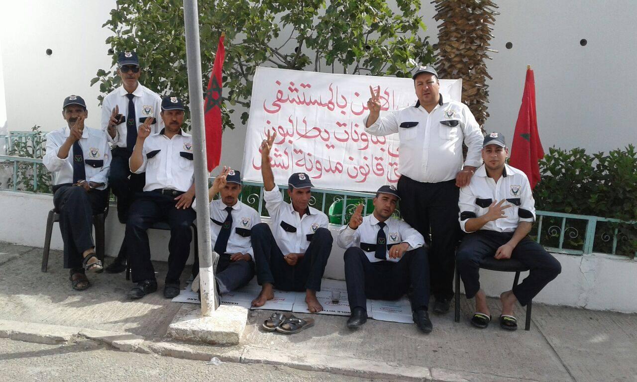 """""""خرق"""" يدفع حراس أمن خاص بتاونات للاعتصام"""