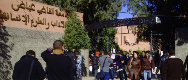 """جامعة القاضي عياض: بلاغ منع الاختلاط """"مفبرك"""""""