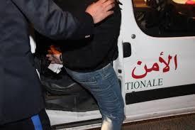 """أيت ملول: اعتقال  الشفار """" خيموجة """""""