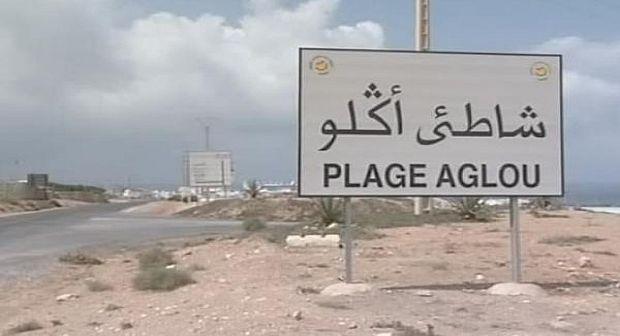 تيزنيت: العتور على يد مبُثورة بشاطئ أكلو