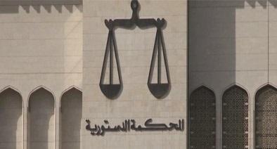 بالتفاصيل: المحكمة الدستورية تعيد ابودرار للبرلمان وتلغي مقعد بلفقيه وبومريس