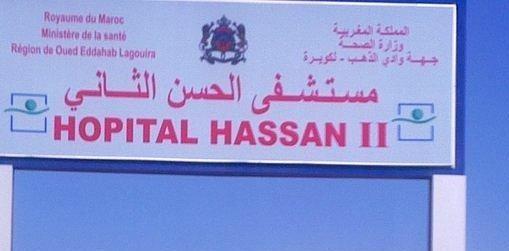 الداخلة: حقيقة رفض مستشفى الحسن الثاني استقبال أم  وضعت في الشارع