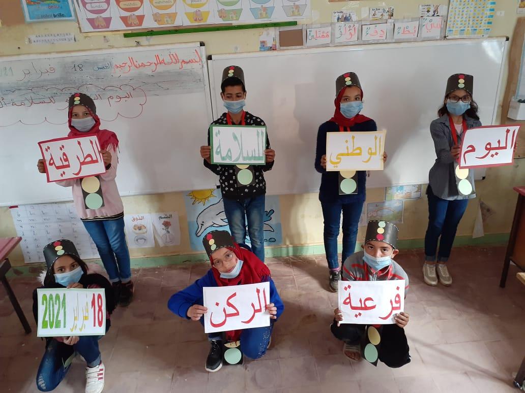 فرعية الركن بجماعة أيت اسافن تحتفل باليوم الوطني للسلامة الطرقية