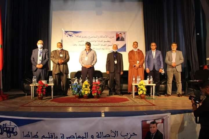 وهبي يدعم حسن التابي لخوض الإنتخابات التشريعية المقبلة بإقليم طاطا